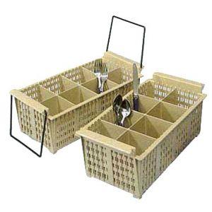 Flatware Basket, 8-Compartment, Beige