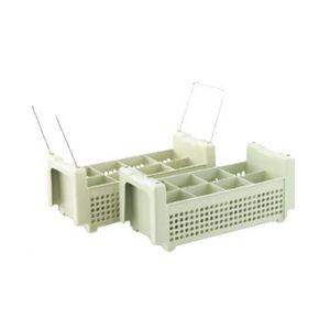 Flatware Basket, 8-Section